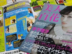 本03.jpgのサムネール画像のサムネール画像のサムネール画像